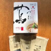 Michelin-starred fare at home: Yuki Onishi's delivery ramen comes with three servings of semidried noodles and pouches of rich shoyu soup. | ROBBIE SWINNERTON