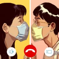 Social distancing measures could have a long-term impact on our relationships. | ILLUSTRATION BY MING ONG