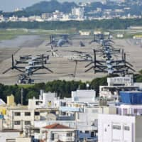 U.S. Marine Corps Air Station Futenma in Ginowan, Okinawa Prefecture, on Wednesday | KYODO