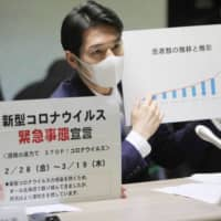 The rise of Japan's governors: Central-local relations during the pandemic