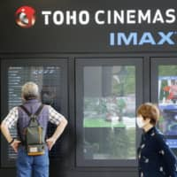 A movie theater in Sendai, Miyagi Prefecture, reopens Friday after the government lifted the state of emergency for the prefecture the day before. | KYODO