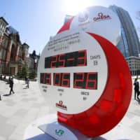 A display showing the time remaining until the 2020 Tokyo Olympics is seen on March 25 outside Tokyo Station. | KYODO