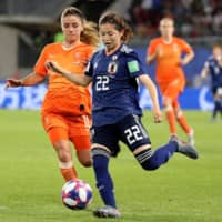 Risa Shimizu competes against the Netherlands during the Women's World Cup on June 25, 2019, in Rennes, France.  | REUTERS