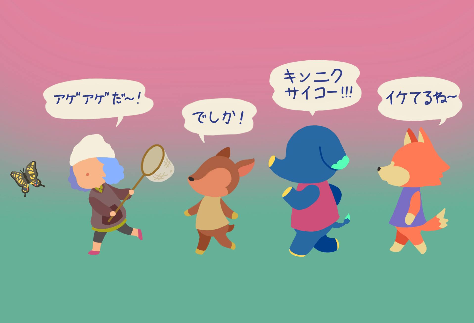 Island in the sun: The world of Animal Crossing: New Horizons is charming in both English and Japanese.  | JASMIN PENDON