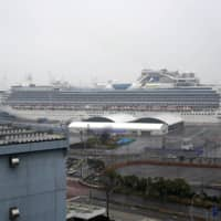 Virus-hit Diamond Princess leaves three months after quarantine debacle in Yokohama