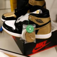 A pair of Air Jordan 1 Retro shoes are seen before being packed to ship out of sneaker and streetwear marketplace Stock X on Jan. 10, 2018, in Detroit. | AFP-JIJI