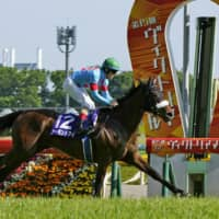 Almond Eye wins Victoria Mile for seventh G1 title