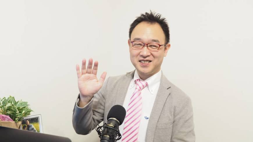 Need for social distancing boosts Japan's online matchmaking party business