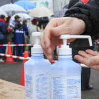 The government will ban reselling disinfectants at prices higher than the purchase price. | KYODO