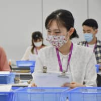 Cabin crew trainees help city compile Japan's cash handout paperwork