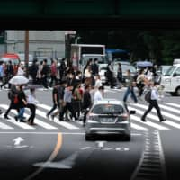 Tokyo reported 10 new COVID-19 cases Monday, the day after the capital confirmed the lowest single-day figure in nearly two months. | AFP-JIJI
