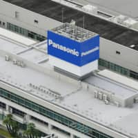 Panasonic Corp. on Monday reported a 20.6 percent fall in group net profit for the year that ended in March due to weak sales of auto electronic parts and factory equipment as well as the effects of the coronavirus pandemic. | KYODO
