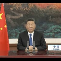 Chinese President Xi Jinping delivers a speech via video link at the opening of the World Health Assembly virtual meeting in this screenshot taken from the WHO website. | WHO / VIA AFP-JIJI