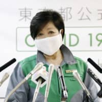 Abe's LDP nearing decision to back Yuriko Koike in July's Tokyo governor race