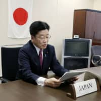 Health minister Katsunobu Kato speaks at a videoconference session of the World Health Organization on Tuesday. | KYODO