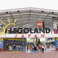 The Legoland Japan Resort theme park in Nagoya will partially reopen from Friday, after intermittent closures since late February amid the coronavirus pandemic. | KYODO
