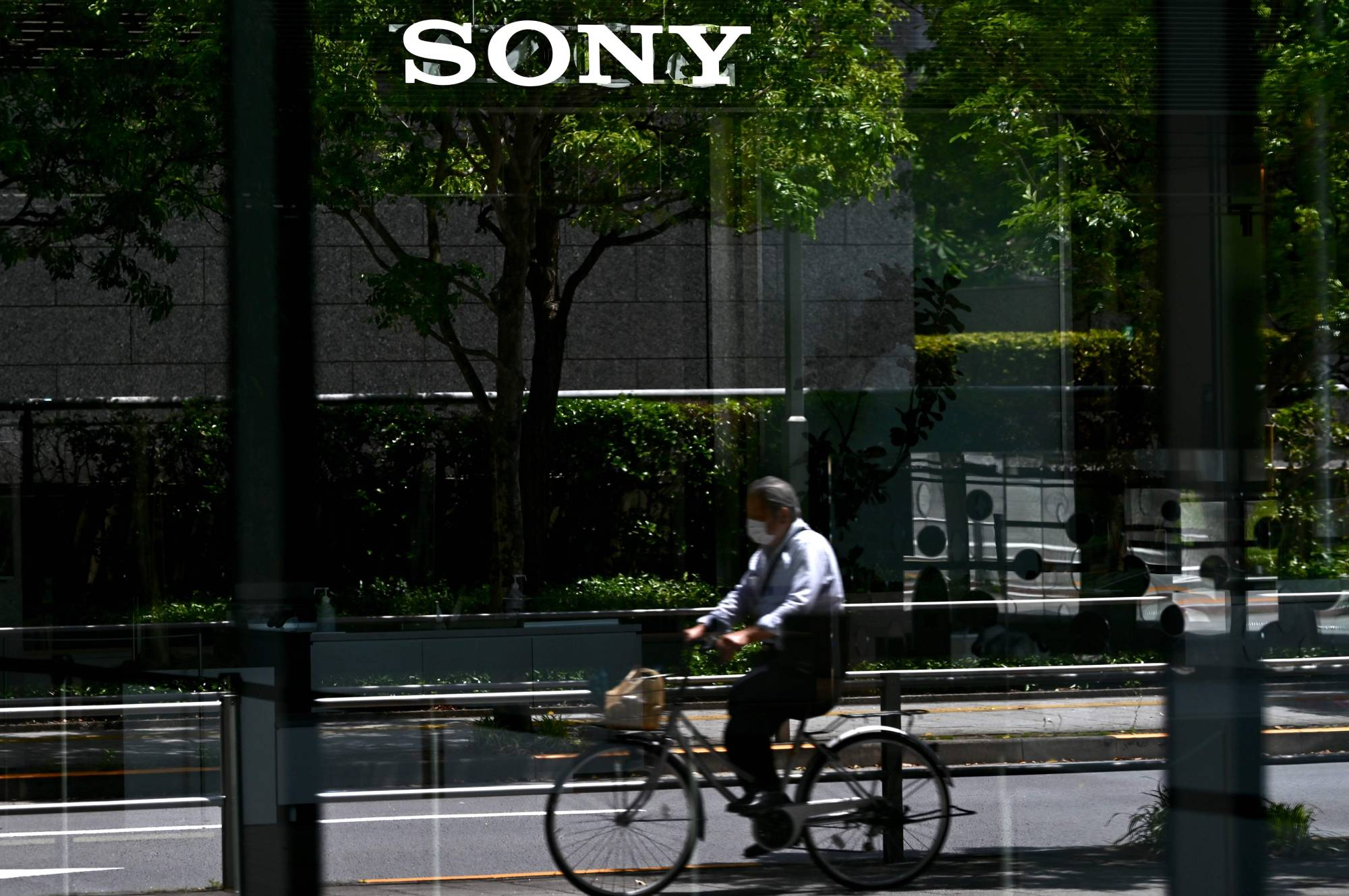 Sony Corp. said it intends to take full control of its finance unit for about ¥395.5 billion ($3.7 billion). | AFP-JIJI