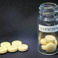 The anti-influenza drug Avigan | FUJIFILM HOLDINGS CORP. / VIA KYODO