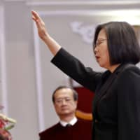 Tsai Ing-wen is sworn in for her second term at the Presidential Office in Taipei on Wednesday.  | TAIWAN PRESIDENTIAL OFFICE / VIA AFP-JIJI