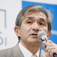 Japan Display to boost profitability with new image sensor, CEO says