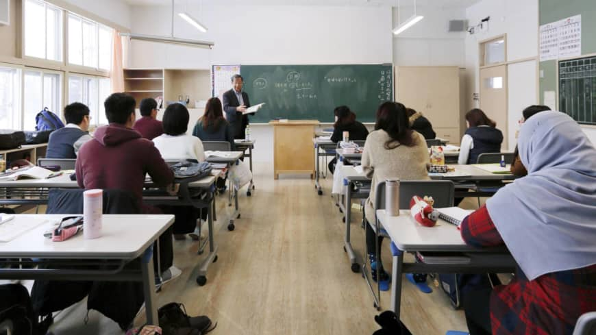 Only foreign students at top of the class to get handouts in Japan