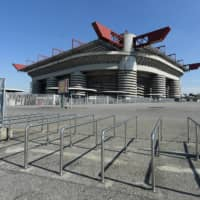 Italy's heritage authority approves San Siro demolition