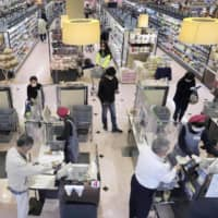 Lower oil prices and weak travel demand due to the coronavirus pandemic brought down core consumer prices in April, the first monthly decline for over three years. | KYODO