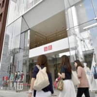 Fast Retailing Co. plans to sell highly breathable masks at its Uniqlo stores in the summer. | KYODO
