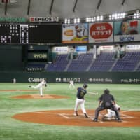 NPB can play ball in Japan from June 19, but minus fans