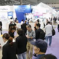 Electronics show CEATEC opens in Chiba on Oct. 15, 2019, with about 780 companies taking part. | KYODO