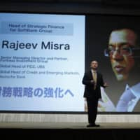 Rajeev Misra, the man who runs Softbank founder Masayoshi Son's $100 billion technology investment fund, has come under fire for alleged efforts to tarnish internal rivals, including a previously undisclosed clash with SoftBank Chief Operating Officer Marcelo Claure. | REUTERS