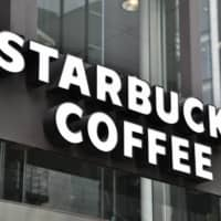 Starbucks Coffee Japan Ltd. said Tuesday it will restart in-store services starting Wednesday in Tokyo and four other prefectures where the coronavirus state of emergency was lifted Monday. | KYODO