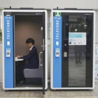 Telecube units are available at stations and other commercial facilities to provide a space for people who want to work remotely. | KYODO