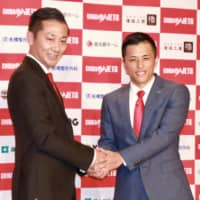 Shinji Shimada to replace Masaaki Okawa as B. League chief