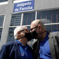 Couples hold first same-sex marriages in Costa Rica