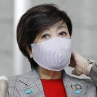 Yuriko Koike to announce candidacy in June for Tokyo governor election
