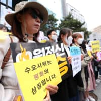 Demonstrators take part in a weekly rally demanding an apology and compensation for South Korean women who suffered under Japan's military brothel system before and during World War II, on May 20 in Seoul.   |  YONHAP / VIA REUTERS