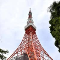 Tokyo Tower reopened Thursday morning after nearly two months of closure. | KYODO