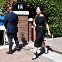 Canadian court rules against Huawei exec Meng Wanzhou in extradition case