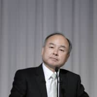SoftBank's Vision Fund plans to cut 10% of staff as startups sour