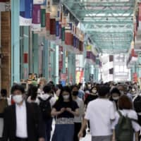 Japan's assessment of economy unchanged, saying it's 'worsening rapidly'