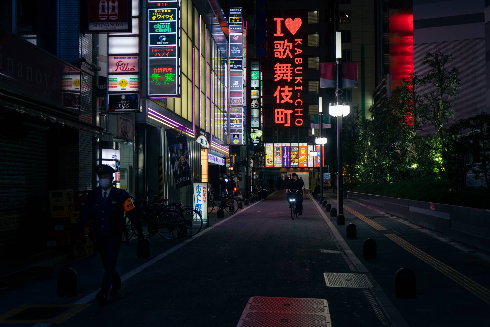 "Kabukicho is a well-known red light district near Shinjuku Station, though the area still has its fair share of ""wholesome"" entertainment, including the Robot Restaurant (shut by the state of emergency) and the famous Toho Cinemas Godzilla statue. 