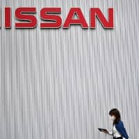 Nissan said Thursday it will close plants in Spain and Indonesia and cut annual output by 20 percent. | AFP-JIJI