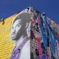 A mural of late NBA great Kobe Bryant is pictured at Staples Center in Los Angeles on Feb. 24. | REUTERS