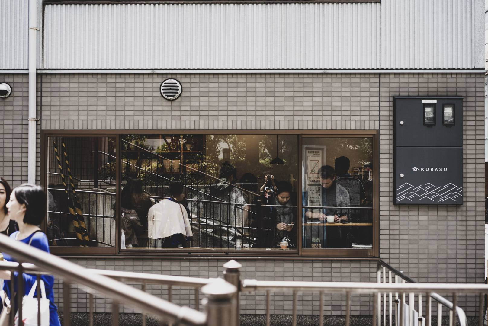 Storytelling: Japanese Coffee Subscription brings beans from notable Japanese roasters straight to your door. | COURTESY OF KURASU