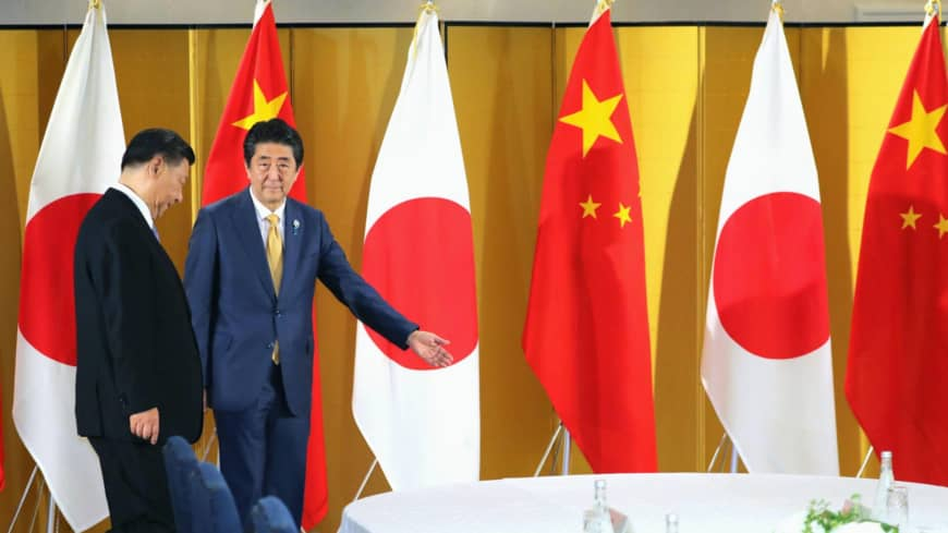 Japan should reconsider state visit by China's Xi, LDP lawmakers say