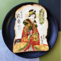 A toast to the imagination: With more time for breakfast, artist Manami Sasaki found a creative way to start her day. | MANAMI SASAKI