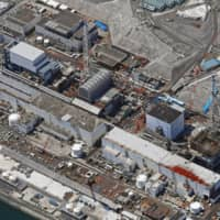 NRA's probe into Fukushima meltdowns delayed but might resume in fall