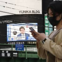 Japan's new contact-tracing app: 'security blanket' or effective tool?