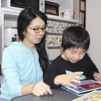 Single-parent support group in Japan urges more aid to offset income drops from pandemic
